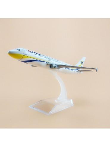 Myanmar Airways Airbus A320