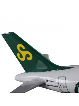 47cm China Spring Airbus A320