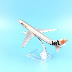 Jetstar Airbus A330