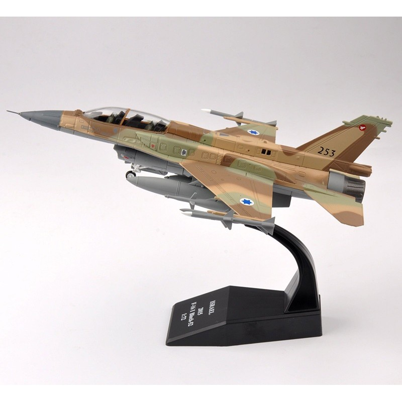 Israeli F-16 Fighting Falcon